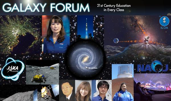 GF Japan 16 - website graphic