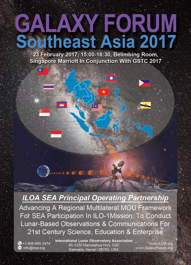 gf-sea-singapore-17-quarter-page-ad-final-b1